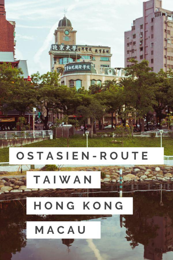 %23Asien %23Route %23UNESCOWelterbe %23Weltreise %23China %23HongKong %23Macau %23Taiwan Unsere Backpacking Route durch Ostasien: Taiwan, Hong Kong und Macau Unsere Reise nach Taiwan hat sich prima mit einem Besuch von Hong Kong verbinden lassen. Und wenn wir schon Hong Kong sind, dann können wir auch gleich schnell mal rüber nach Macau. So reisten wir in über drei Wochen zwischen den drei Regionen im chinesischen Süden einfach und ohne Visum hin und her. Unsere Route stellen wir n...