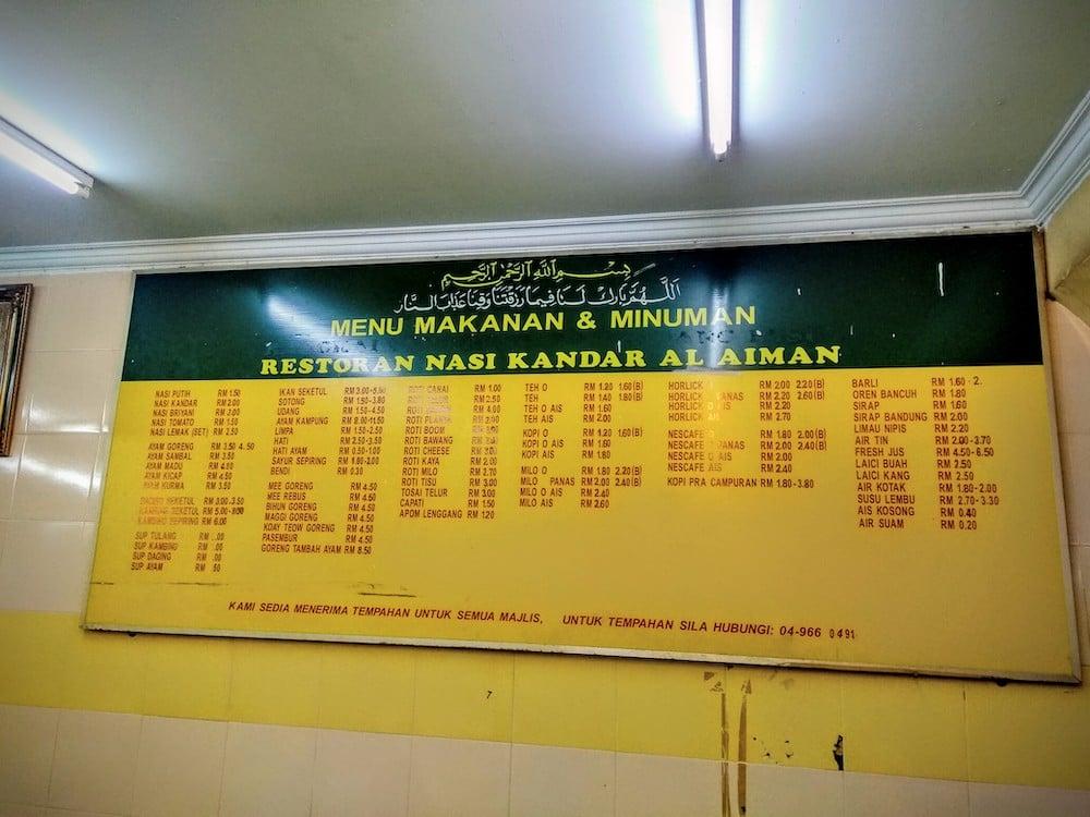 Weltreise: Langkawi – Die malaysische Duty-Free-Insel 3