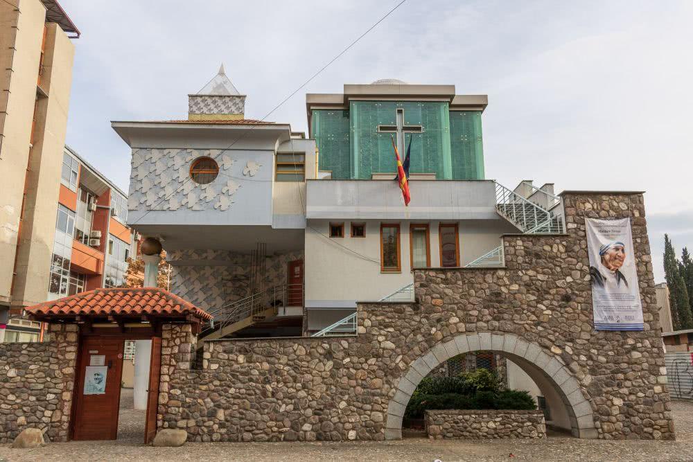 Skopje Sehenswürdigkeiten Das Mutter-Teresa-Gedenkhaus sollte man nicht verpassen