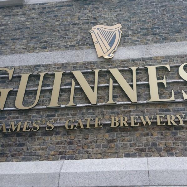 Die bekannte Guinnes Brauerei in Dublin
