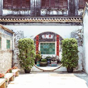 Reiseziel Macau