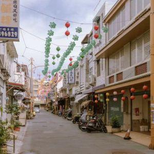 Reiseziel Taiwan